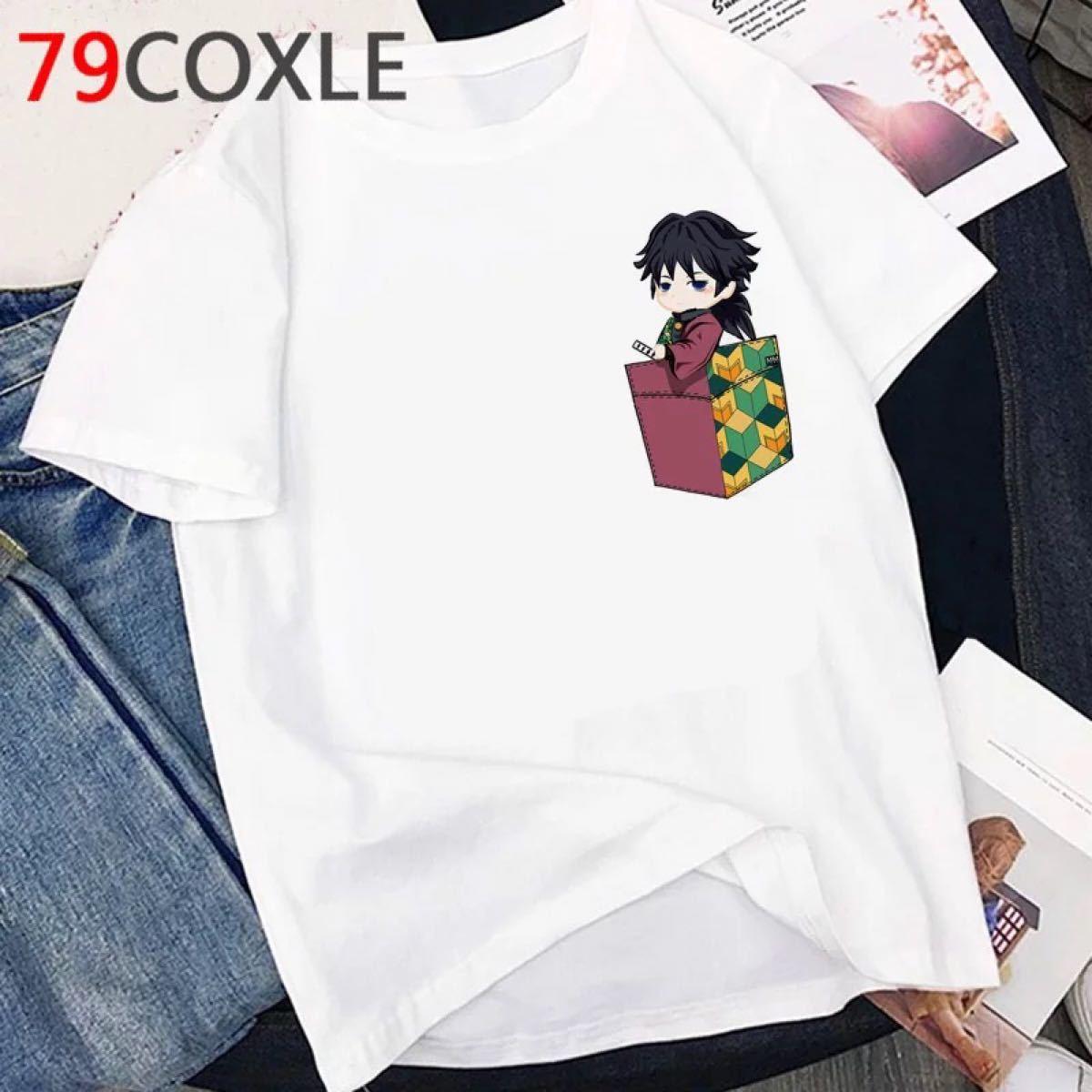 鬼滅の刃 冨岡義勇 デザイン Tシャツ