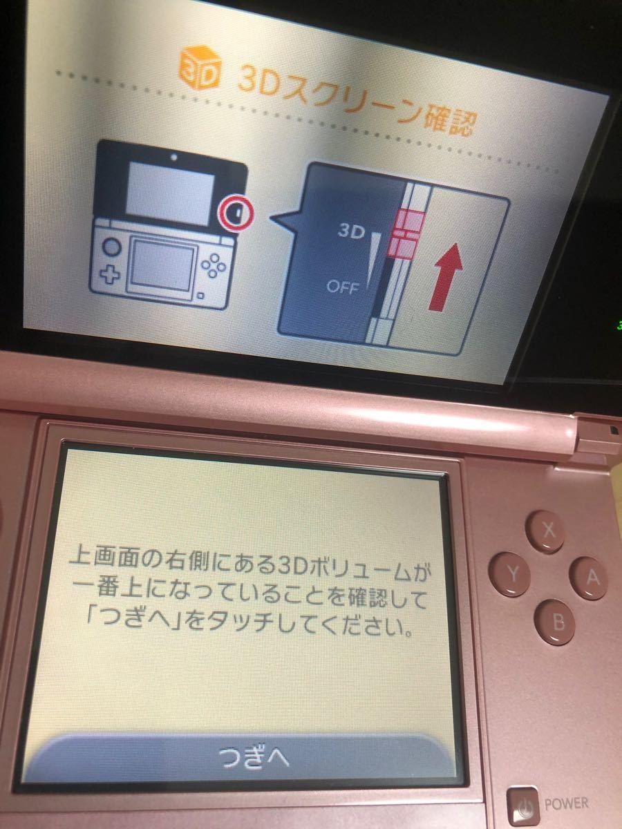 nintendo 3ds CTR-001(JPN)ミスティピンク