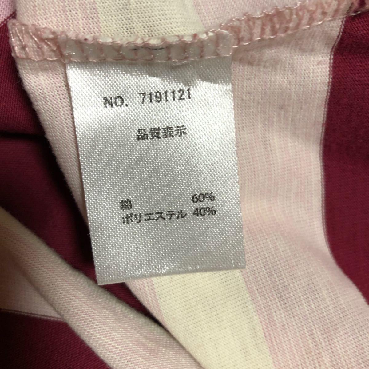 ★ ボーダーカットソーTシャツ 7分袖