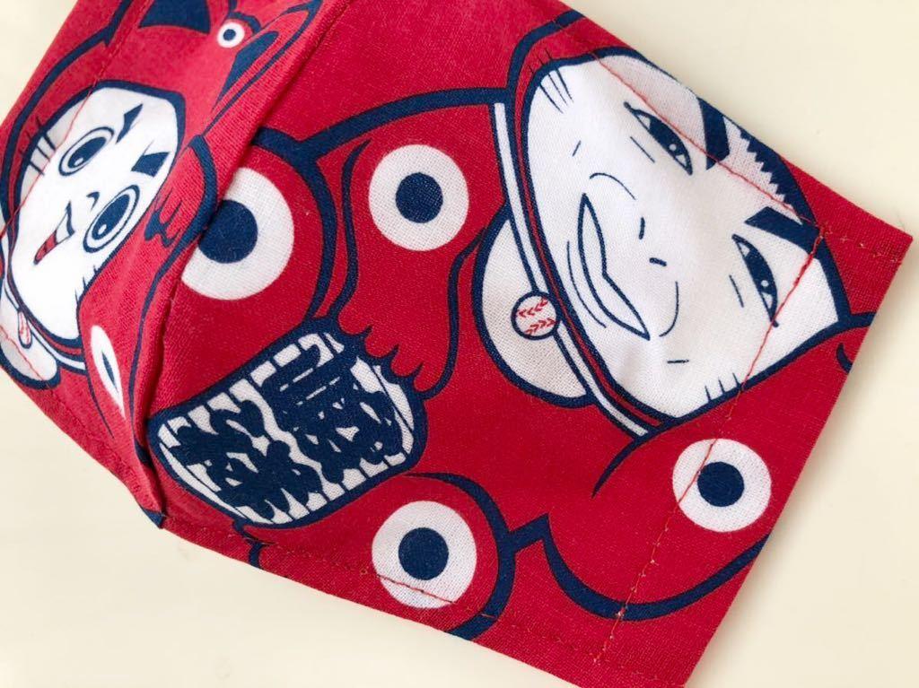 ☆立体インナーマスク☆ハンドメイド☆ダブルガーゼ/マスクカバー/やや大きめ/広島カープ/野球/手拭い/カープ坊や_画像3