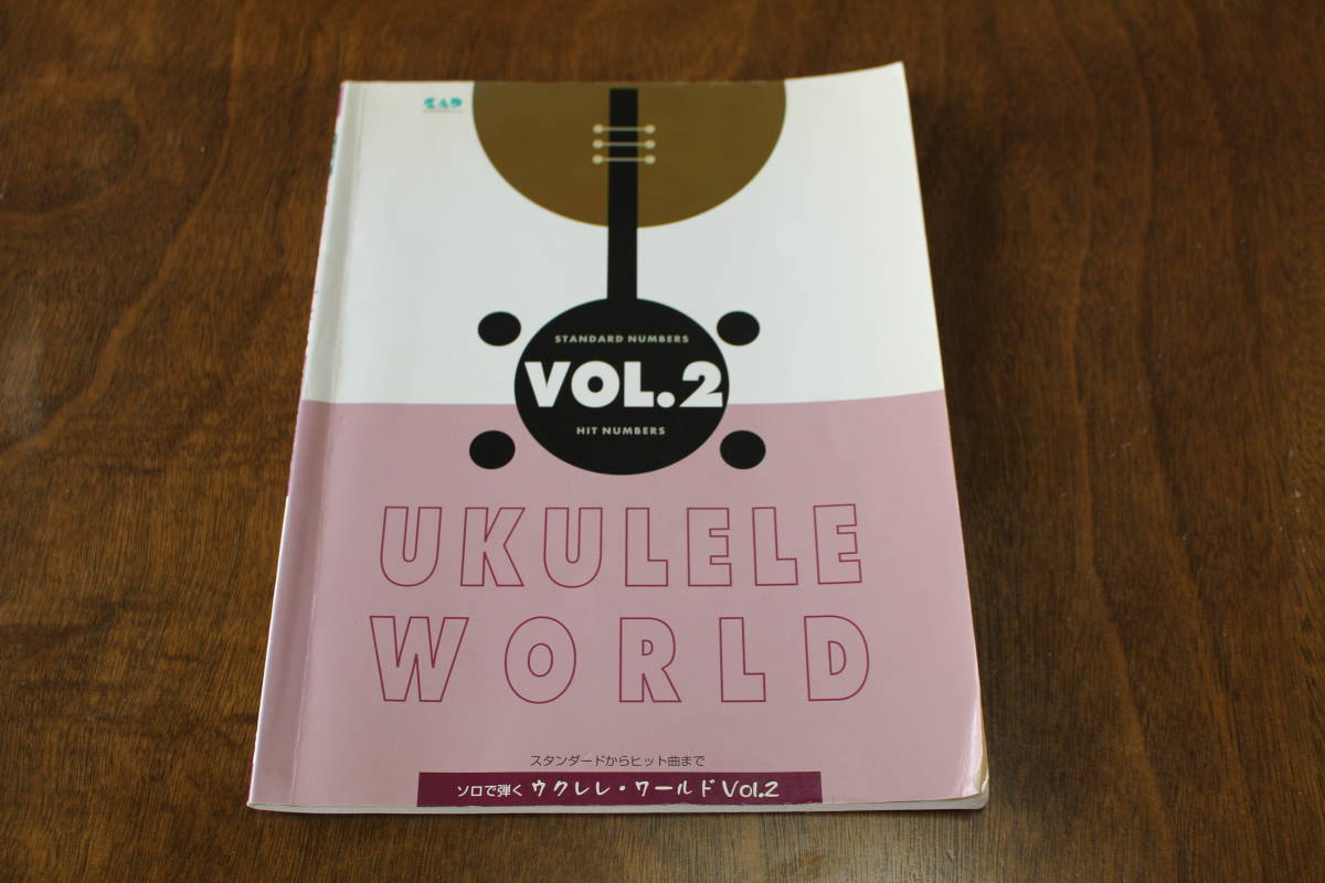 ■ Free Shipping ■ Ukulele World Playing in Solo Vol. 2 ■ CAD ■