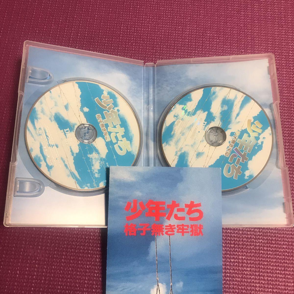 少年 たち dvd