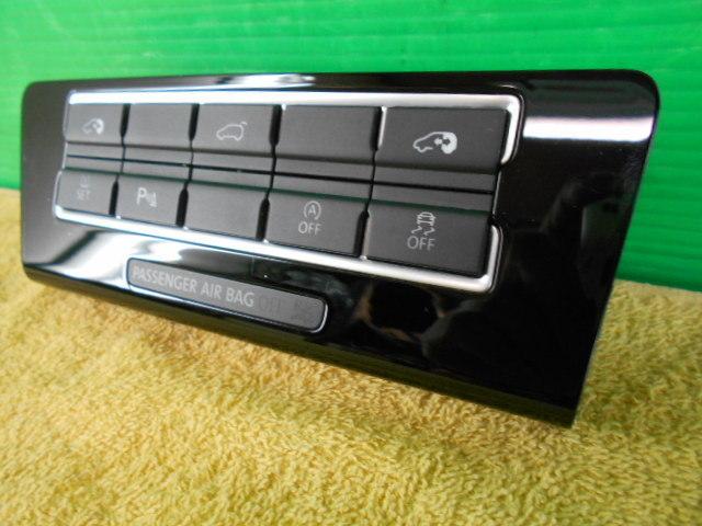 VW シャラン 7N 系 センターコンソール 下 スライドドア スイッチ ドア開閉スイッチ 〔QVQV70011〕7NCAV ハイライン_画像2