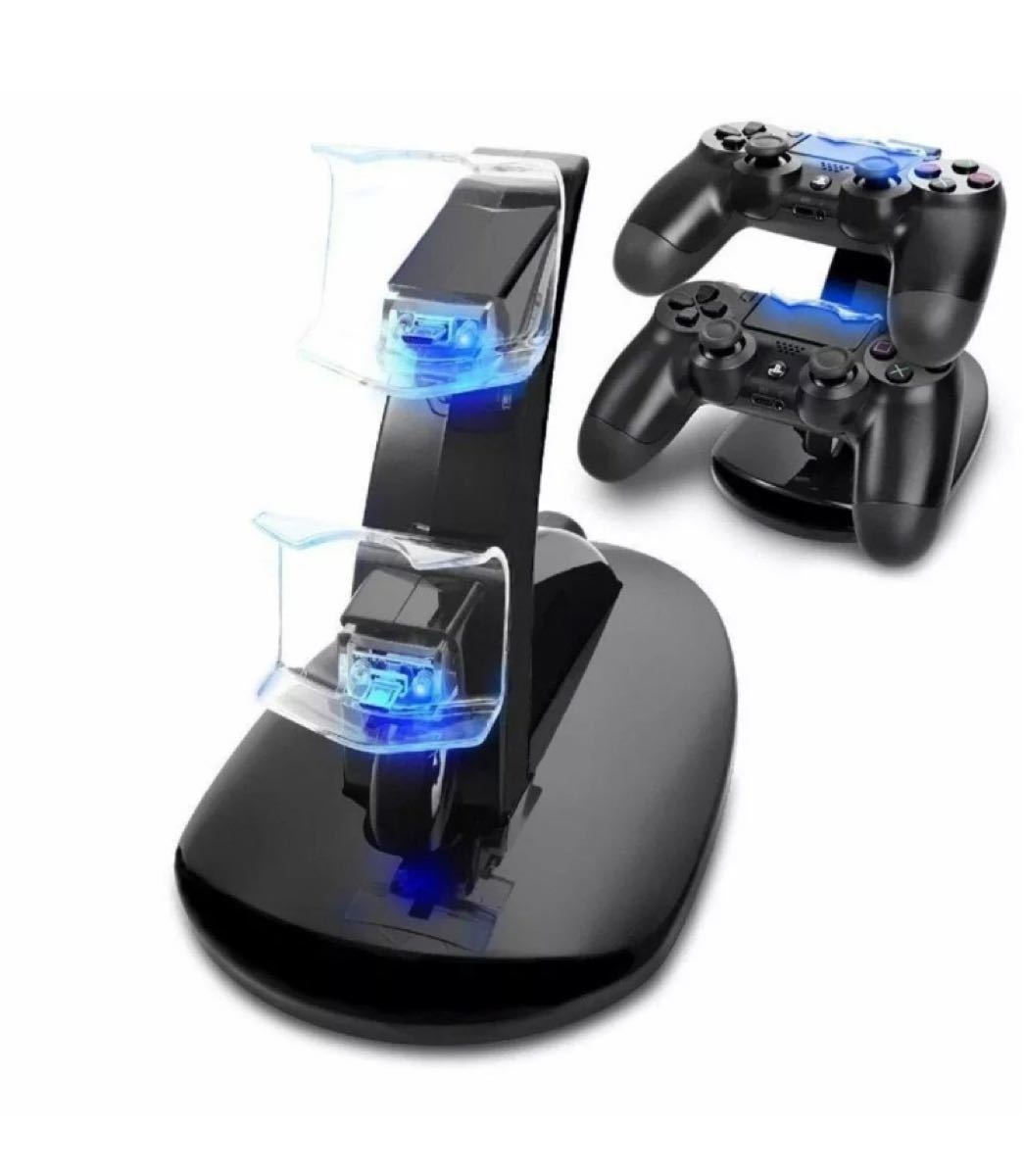 PS4 コントローラー用 充電ドッグ