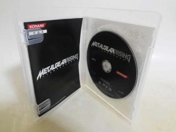 送料無料 即決 ソニー sony プレイステーション3 PS3 プレステ3 メタルギア ライジングリベンジェンス シリーズ レトロ ゲーム ソフト a879