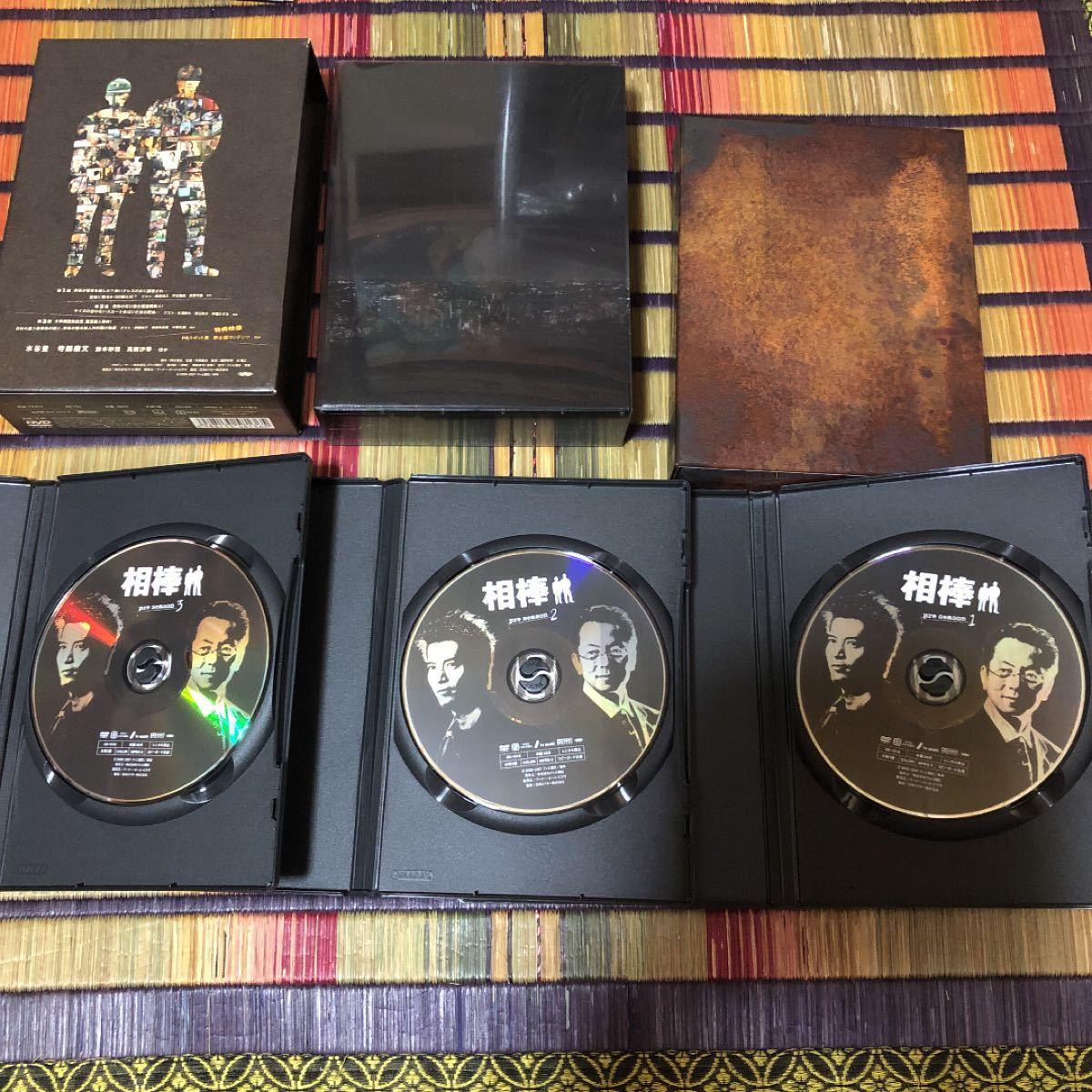 相棒 劇場版1.2 pre season DVD-BOX