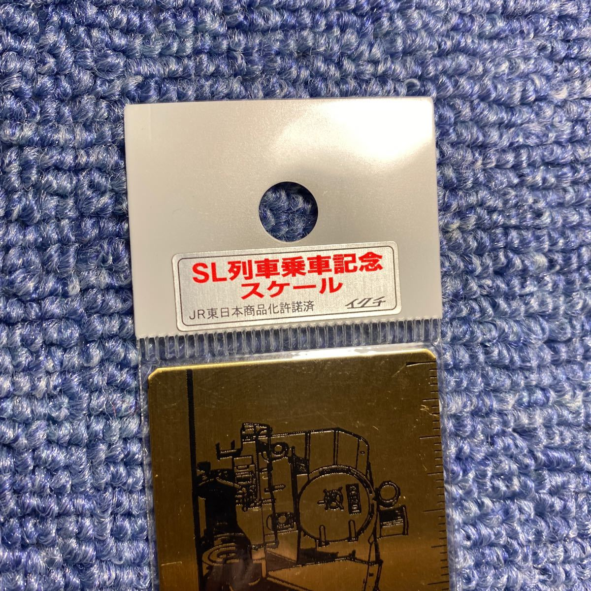 SL列車乗車記念 イクチ C6120 蒸気機関車 ゴールド 金属 定規 JR東日本承認 電車 鉄道グッズ コレクション レア 未使用_画像3