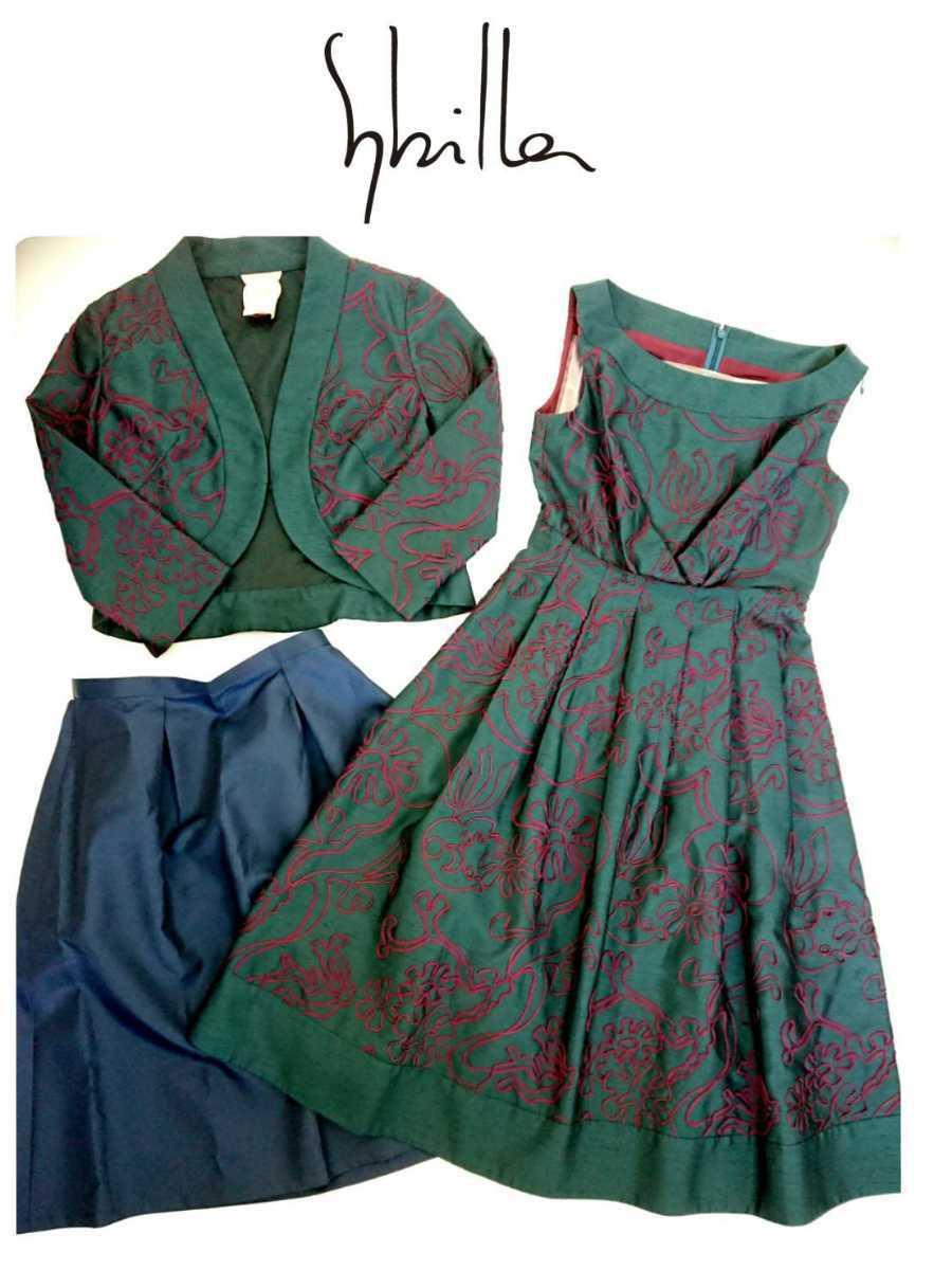 美品 Sybilla シビラ セットアップ ノーカラージャケット ワンピース 結婚式 二次会 フォーマルセレモニー M_画像1