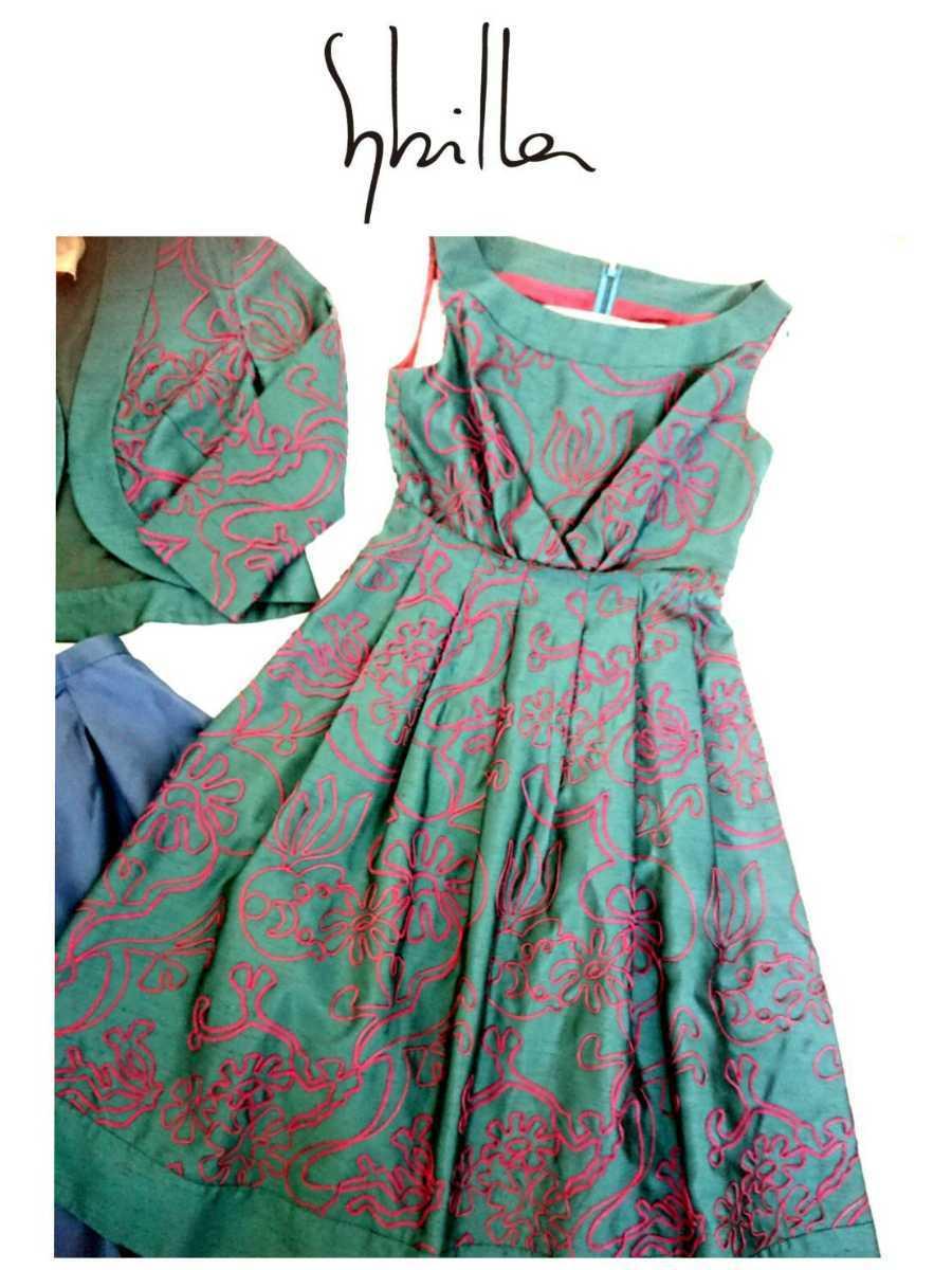 美品 Sybilla シビラ セットアップ ノーカラージャケット ワンピース 結婚式 二次会 フォーマルセレモニー M_画像3