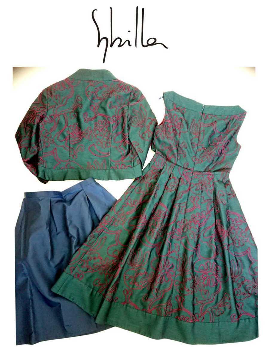 美品 Sybilla シビラ セットアップ ノーカラージャケット ワンピース 結婚式 二次会 フォーマルセレモニー M_画像2