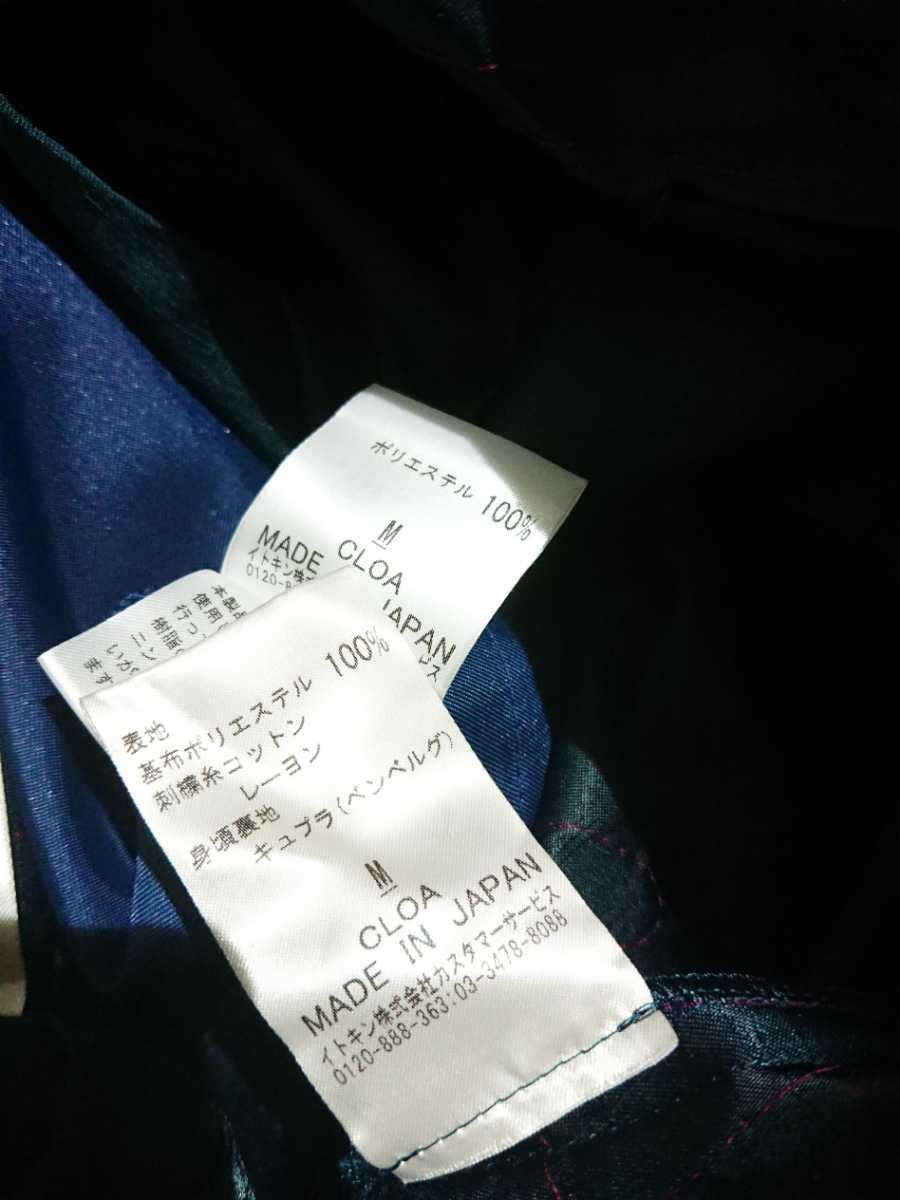美品 Sybilla シビラ セットアップ ノーカラージャケット ワンピース 結婚式 二次会 フォーマルセレモニー M_画像9
