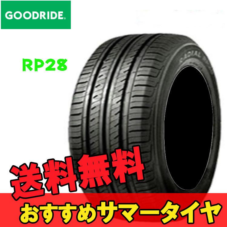 14インチ 1本 155/65R14 75T 輸入 低燃費 ベーシック 夏 サマータイヤ グッドライド RP28 GOODRIDE RP28 要納期確認_GOODRIDE65