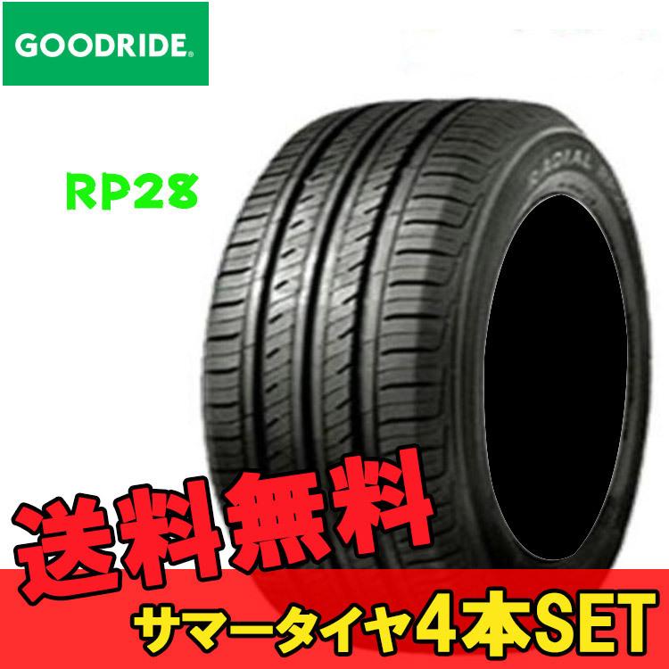 16インチ 4本 205/65R16 95H 輸入 低燃費 ベーシック 夏 サマータイヤ グッドライド RP28 GOODRIDE RP28 要納期確認_GOODRIDE65