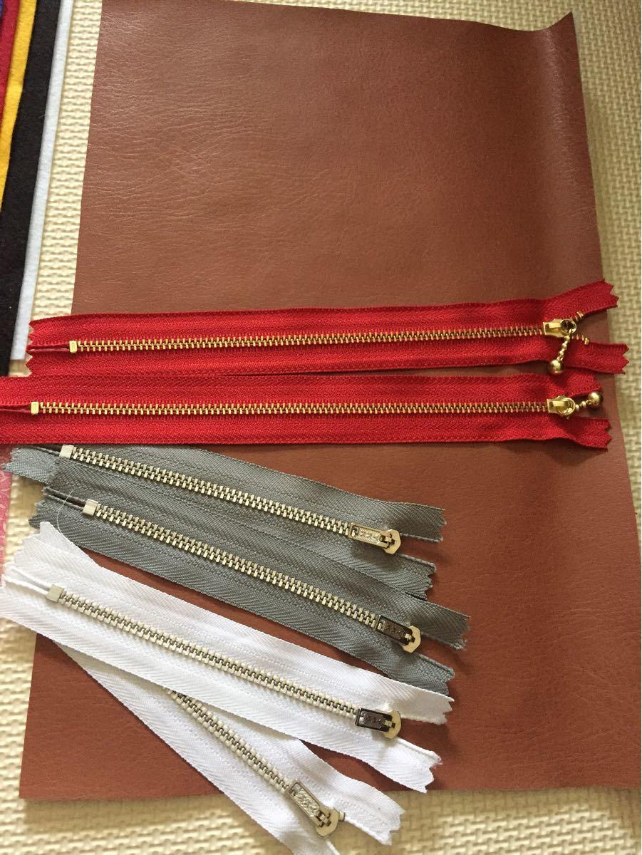 手芸用品      小物色々     YKKファスナー    刺繍糸   値下げ