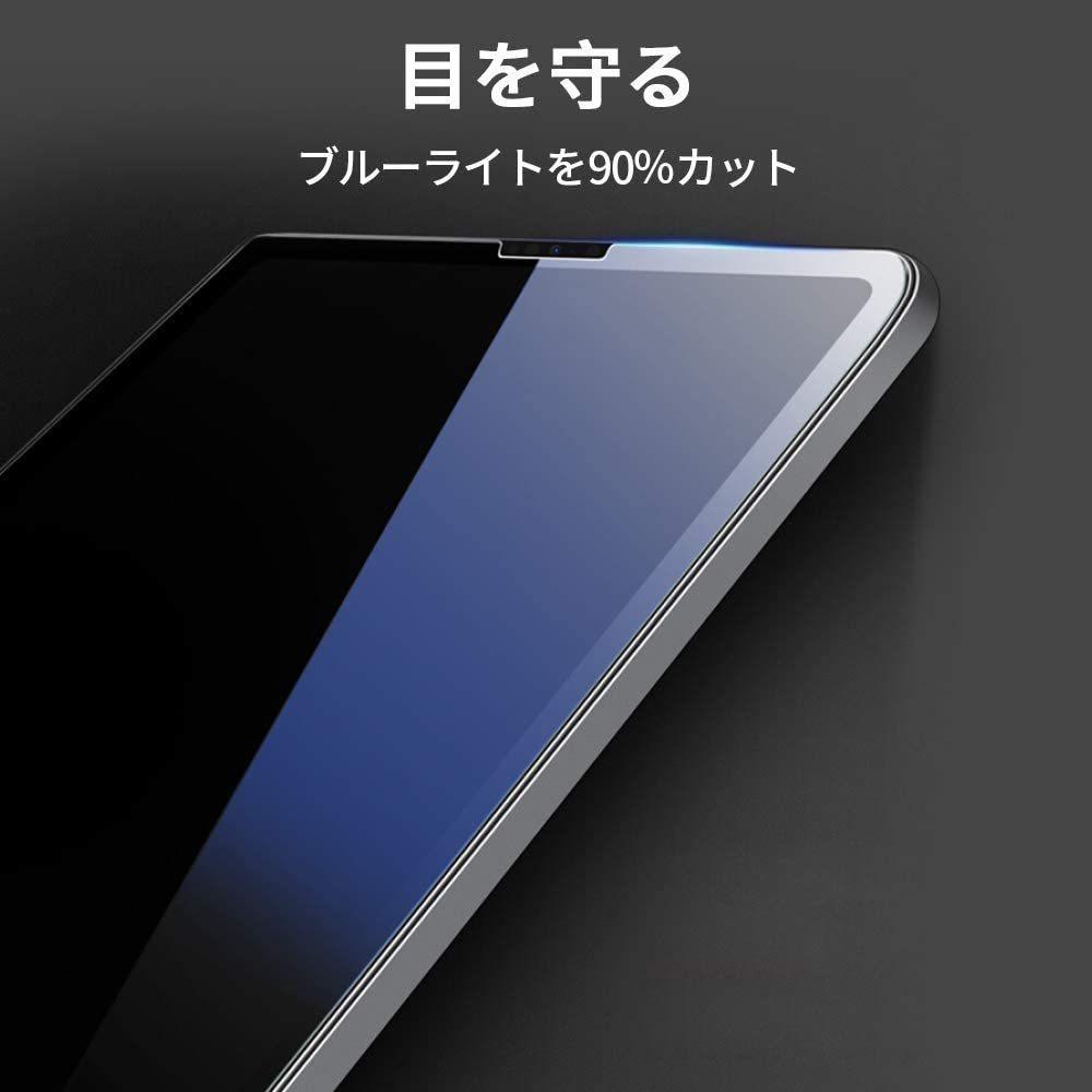 iPad pro 11 ガラスフィルム Face IDに対応 指紋防止 気泡ゼロ 硬度9H 自己吸着 飛散防止 11in iPad pro用液晶保護フィルム 貼り付け簡単_画像3