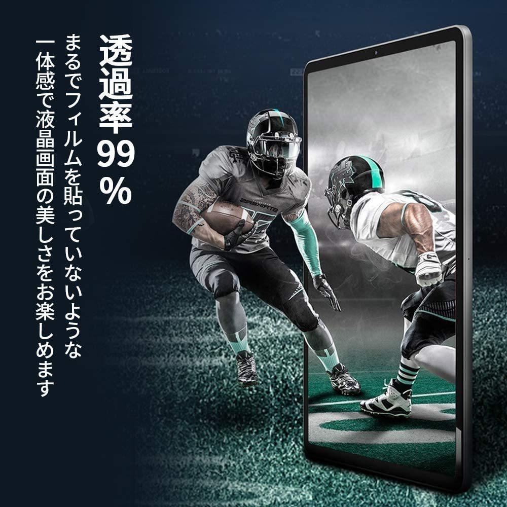 iPad pro 11 ガラスフィルム Face IDに対応 指紋防止 気泡ゼロ 硬度9H 自己吸着 飛散防止 11in iPad pro用液晶保護フィルム 貼り付け簡単_画像4