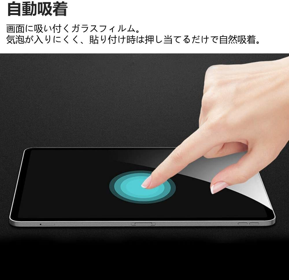 iPad pro 11 ガラスフィルム Face IDに対応 指紋防止 気泡ゼロ 硬度9H 自己吸着 飛散防止 11in iPad pro用液晶保護フィルム 貼り付け簡単_画像2
