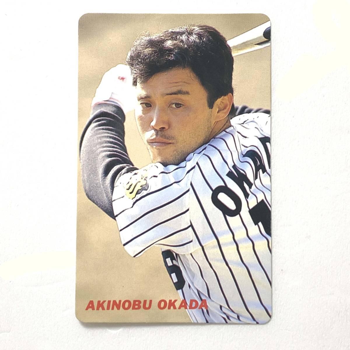 FP【当時もの】カルビー 野球 カード 1991年 No.12 岡田彰布 阪神タイガース プロ野球チップス_画像1