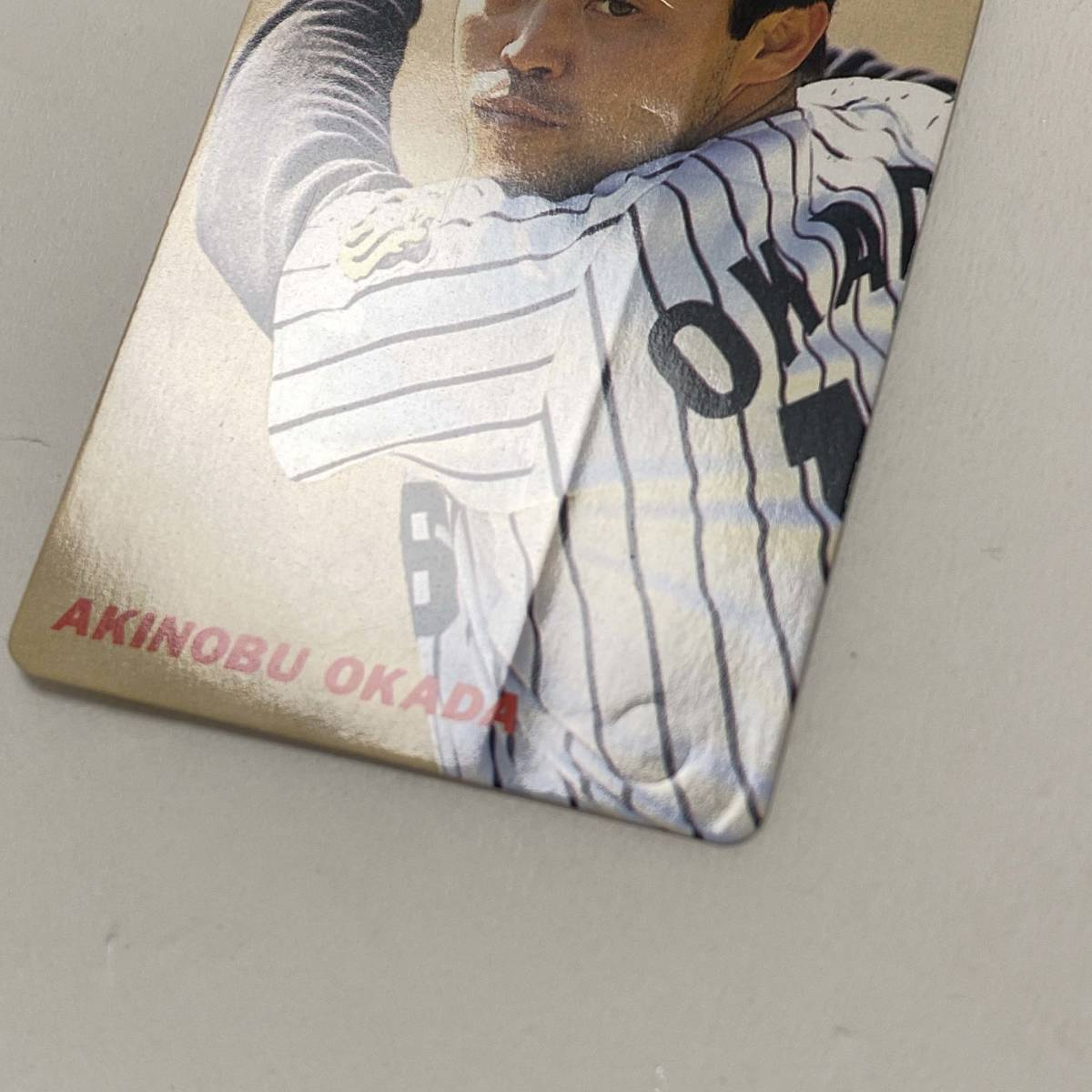 FP【当時もの】カルビー 野球 カード 1991年 No.12 岡田彰布 阪神タイガース プロ野球チップス_画像2