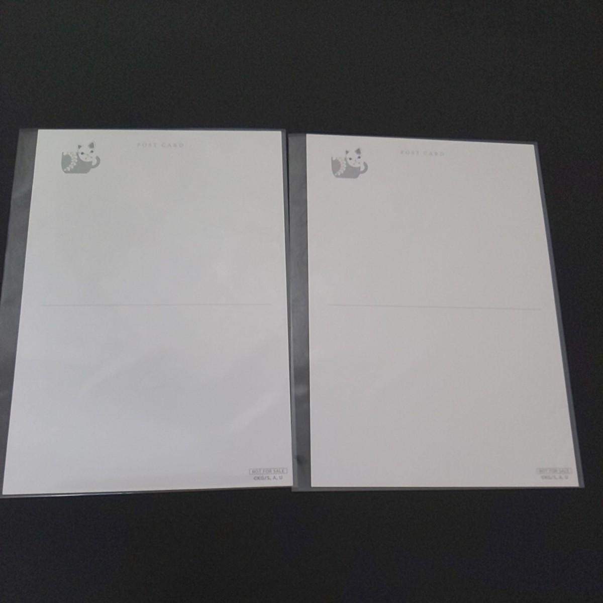 鬼滅の刃 我妻善逸 スイーツパラダイス 購入特典 ポストカード