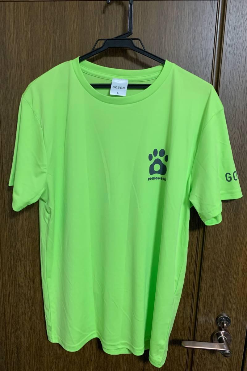 ゴーセン 猫Tシャツ(L)_画像1