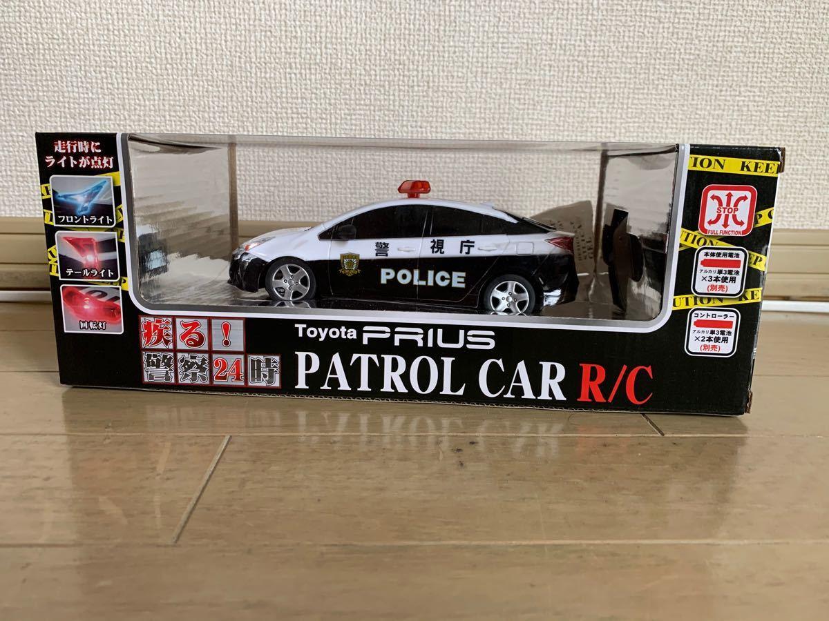 【値下げしました!】奔る!警察24時 トヨタパトロールカー ラジコン 子供