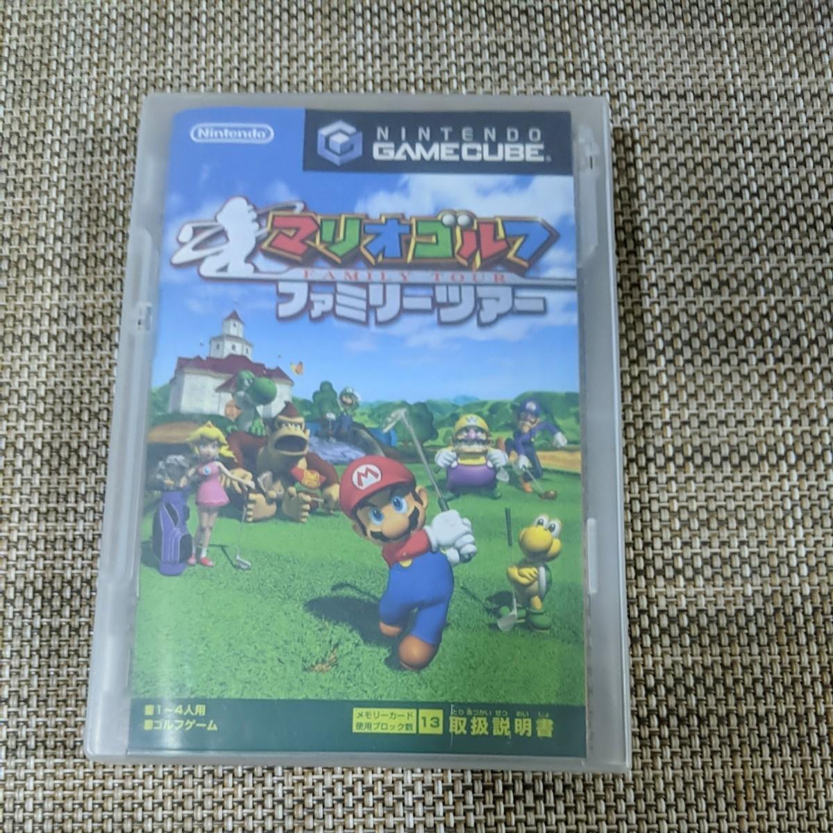 ゲームキューブソフト マリオゴルフファミリーツアー