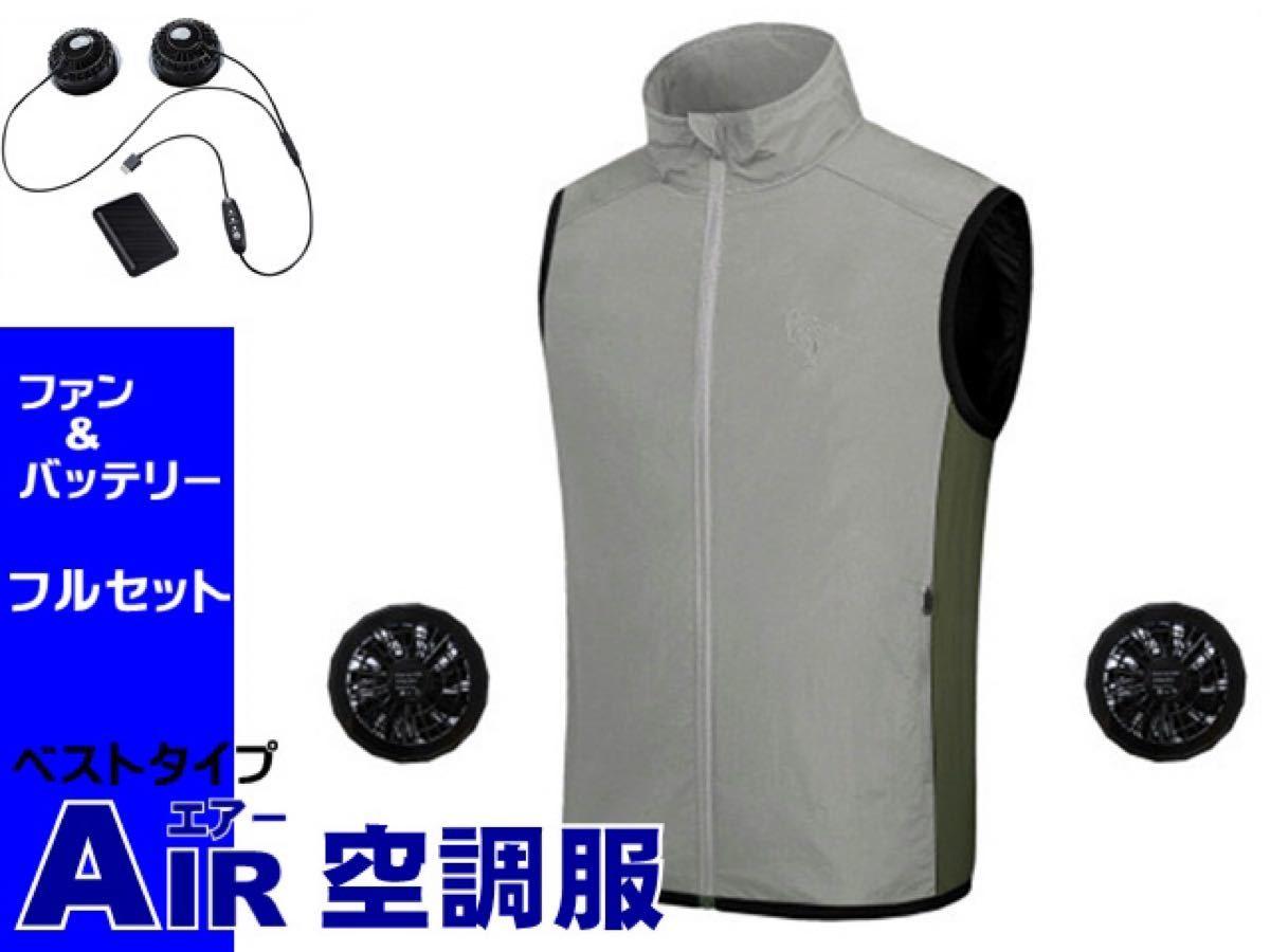 服 ゴルフ 空調 サンエス『空調風神服』~ゴルフでも使える! 作業服メーカーの元祖「電動ファンウエア」~