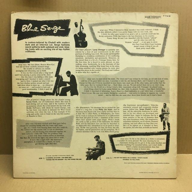 LP Serge Chaloff / Blue Serge USオリジ Capitol T-742 ターコイズラベル MONO 盤美品 サージ・チャロフ ブルー・サージ_画像3