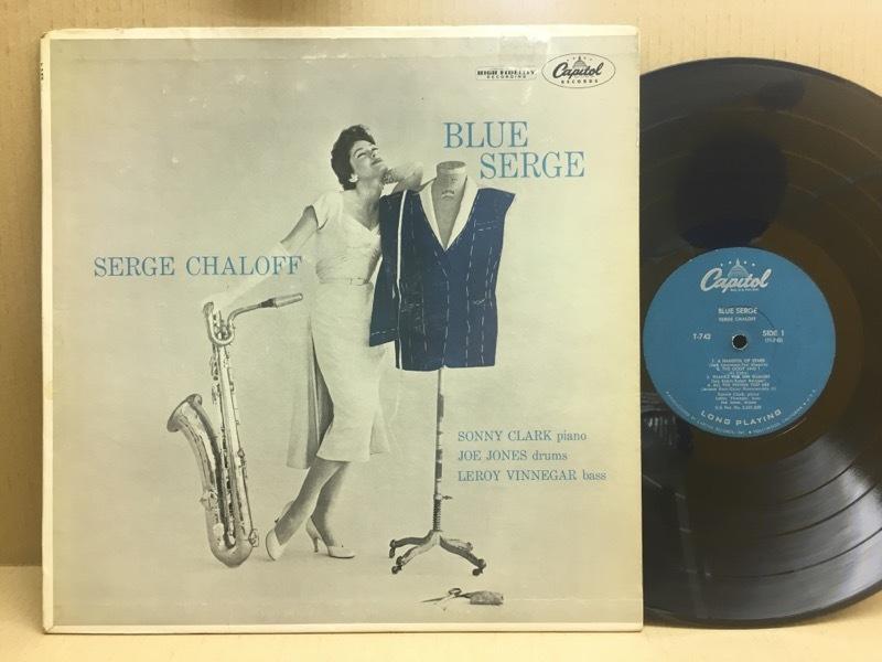 LP Serge Chaloff / Blue Serge USオリジ Capitol T-742 ターコイズラベル MONO 盤美品 サージ・チャロフ ブルー・サージ_画像1