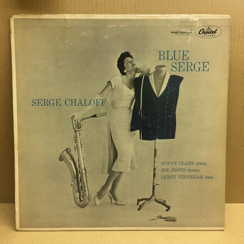 LP Serge Chaloff / Blue Serge USオリジ Capitol T-742 ターコイズラベル MONO 盤美品 サージ・チャロフ ブルー・サージ_画像2