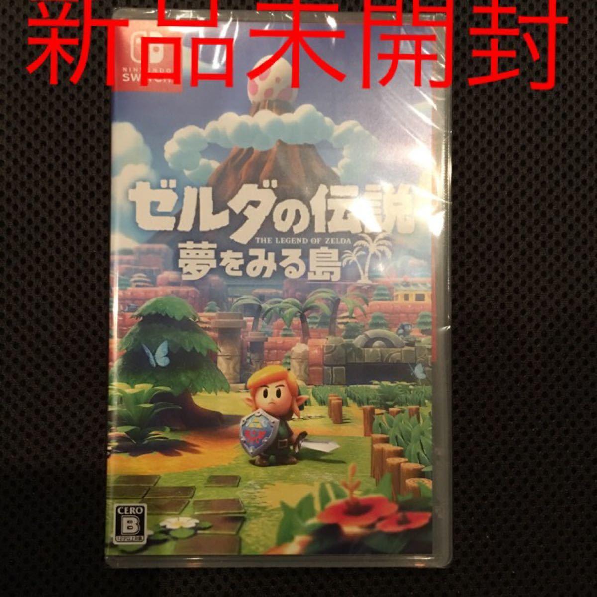 ゼルダの伝説 夢をみる島 Nintendo Switch 新品未開封