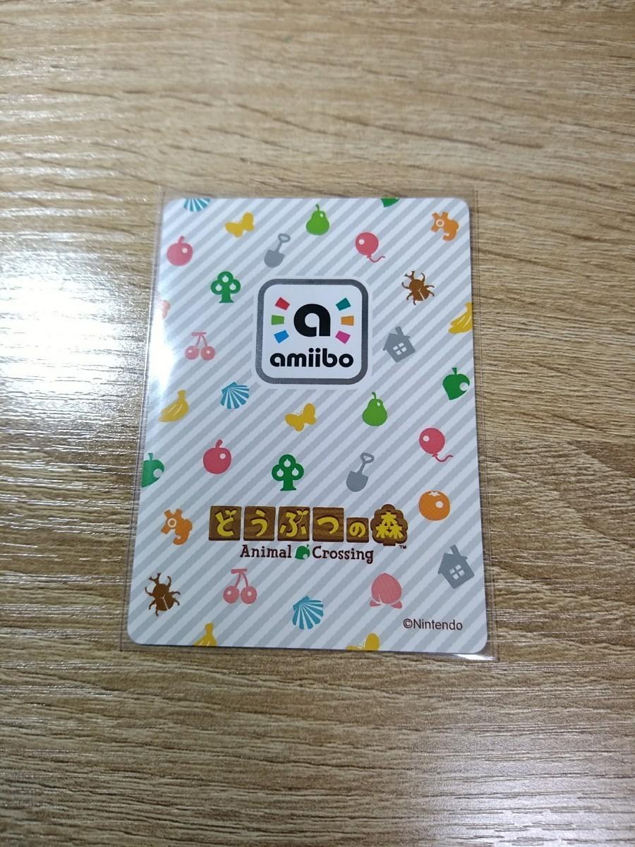 ドレミ amiibo どうぶつの森 アミーボ カード switch 3DS