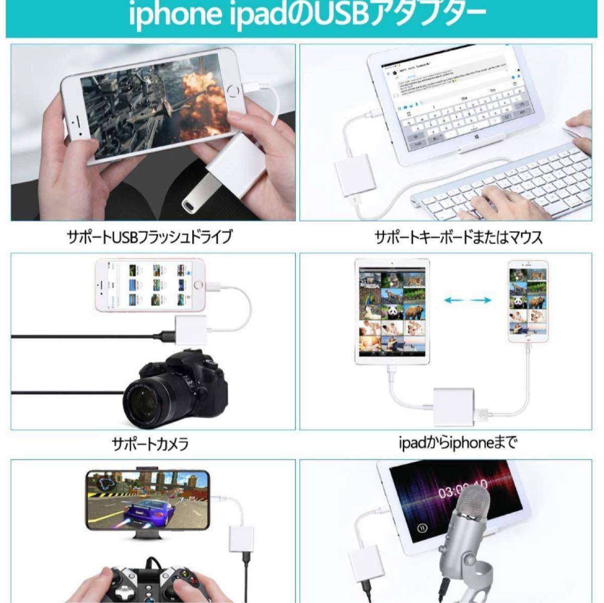 Lightning - usbカメラアダプタ ライトニングカメラ変換アダプター
