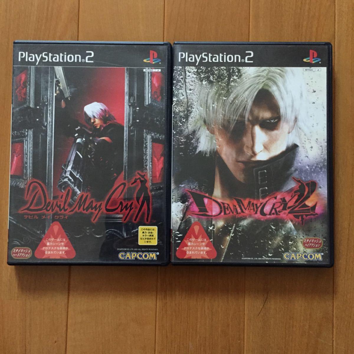 デビルメイクライ2本セット PS2