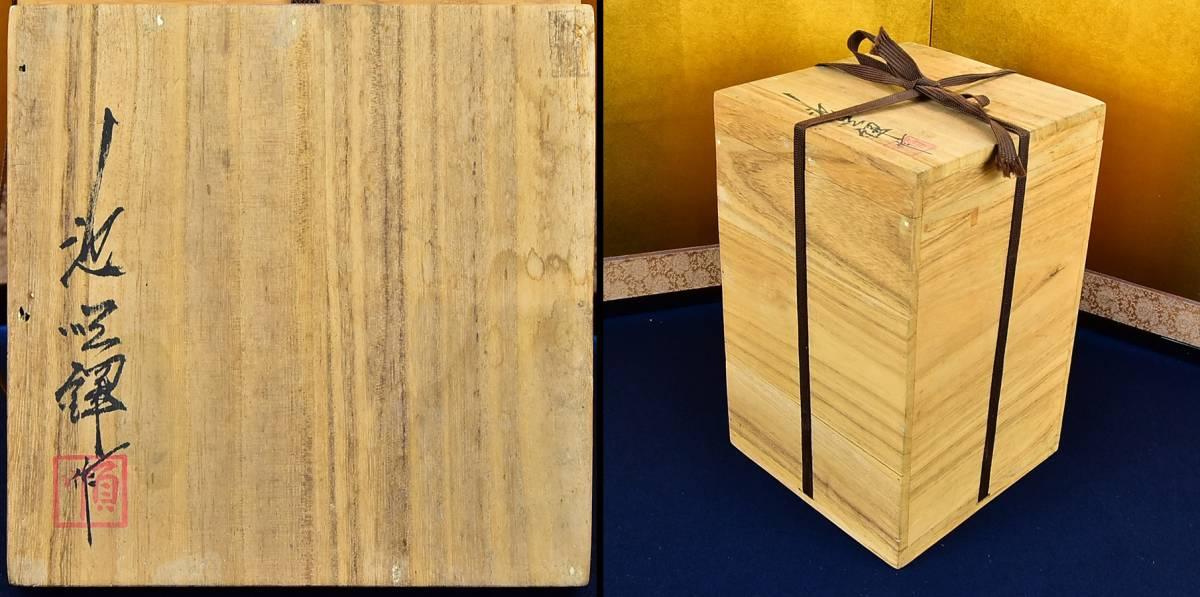 ◆ 韓国人間国宝 池順鐸 作 ◆ 刷毛目 鉄絵唐草文 花瓶 共箱 花瓶 共箱 花器 花入 壺 置物 高麗 中国朝鮮_画像10