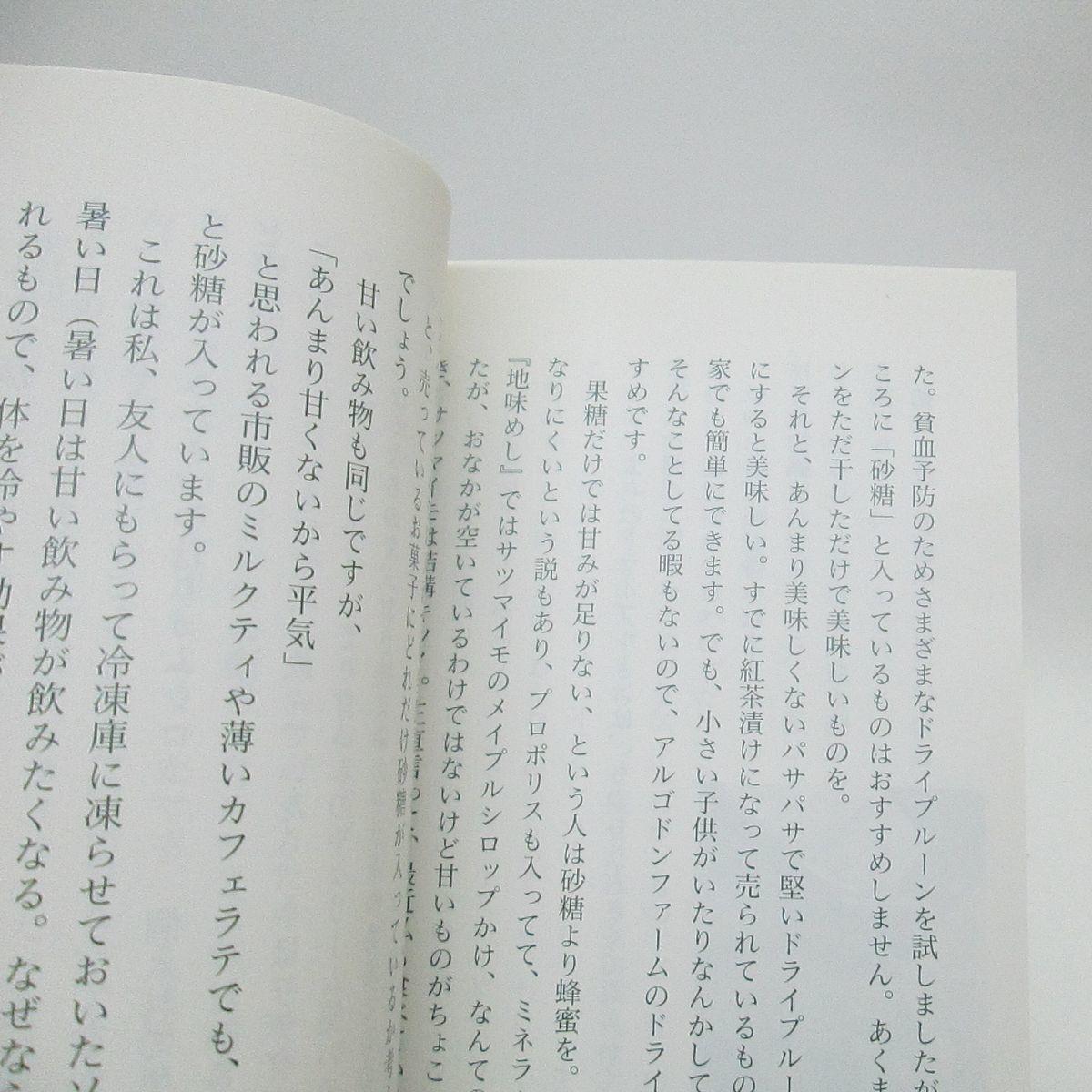 理香 横森