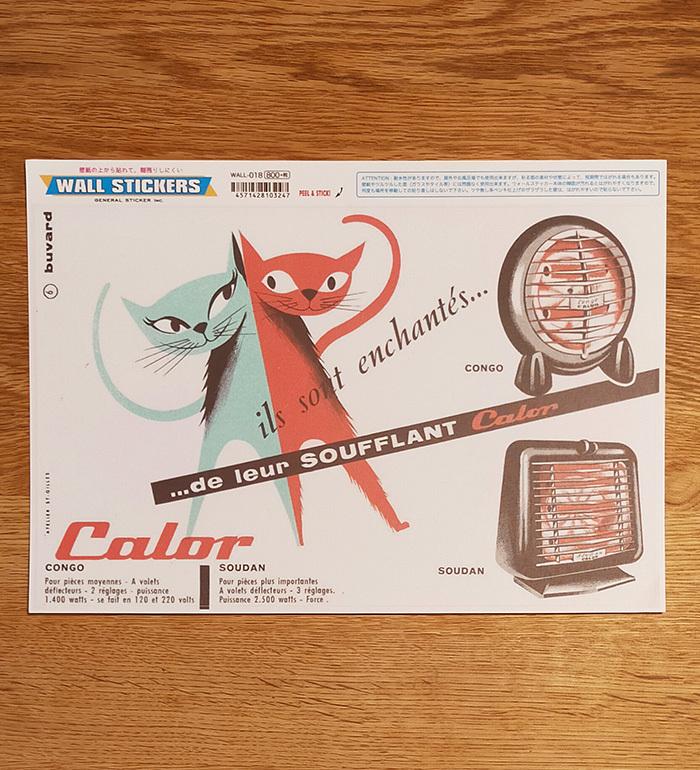 th/Buvard Wall stickers calor ウォールステッカー ビュバーシリーズ フランス ネコ