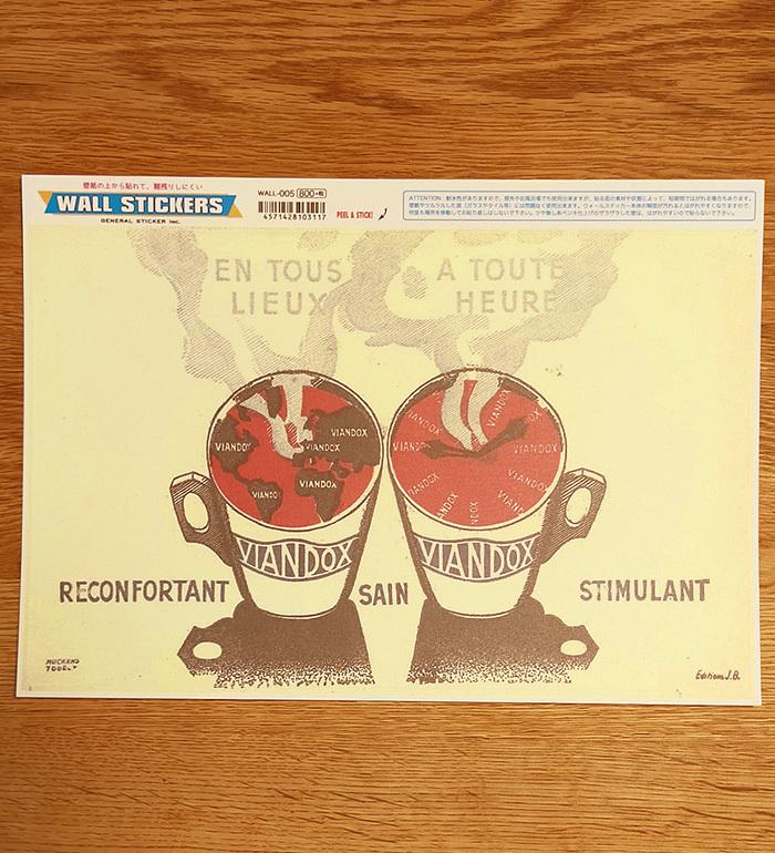 th/Buvard Wall stickers VIANDOX ウォールステッカー ビュバーシリーズ フランスブイヨンメーカー ヴィアンドックス