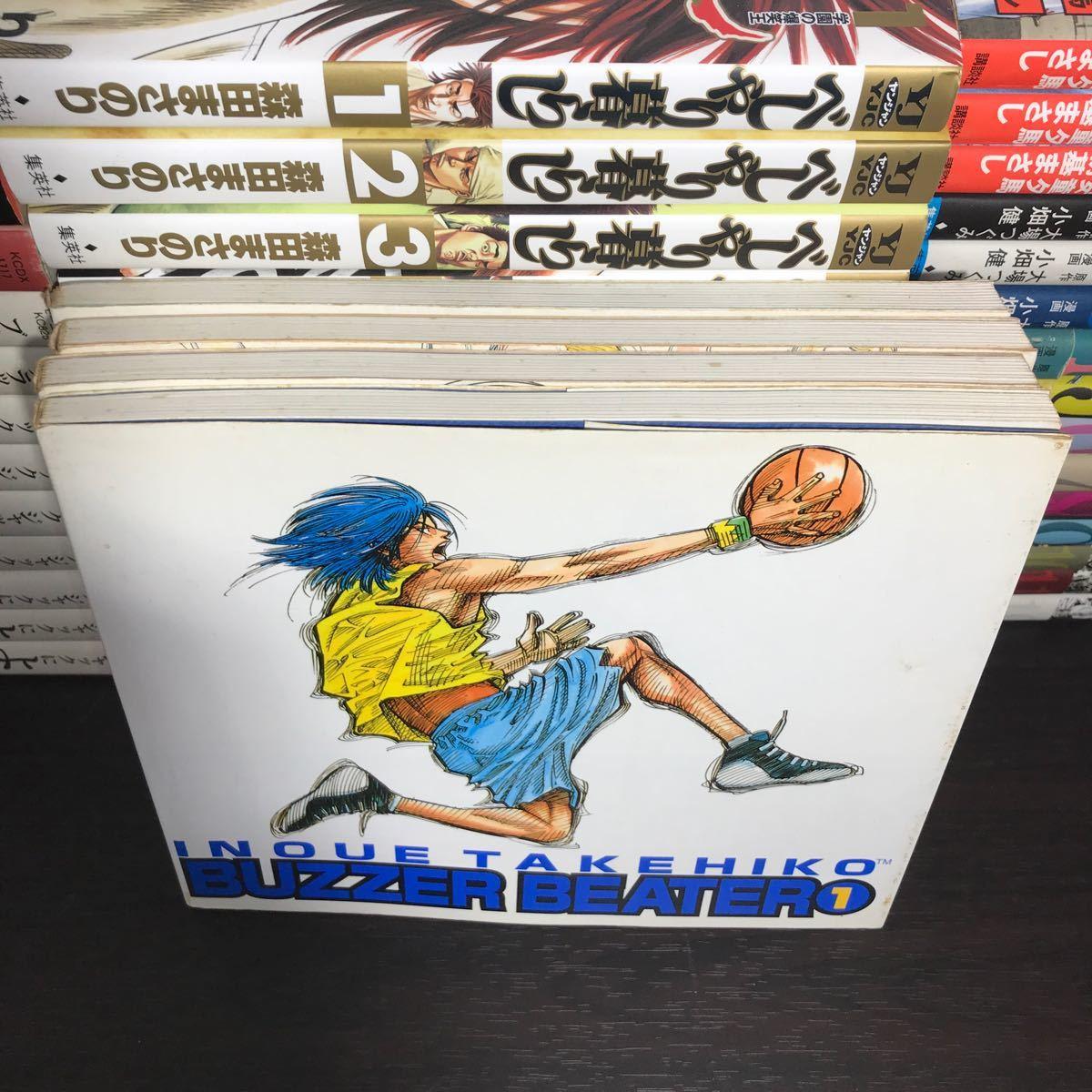 コミック44冊デスノート全巻、BUZZER  BEATER全巻、べしゃり暮らし等
