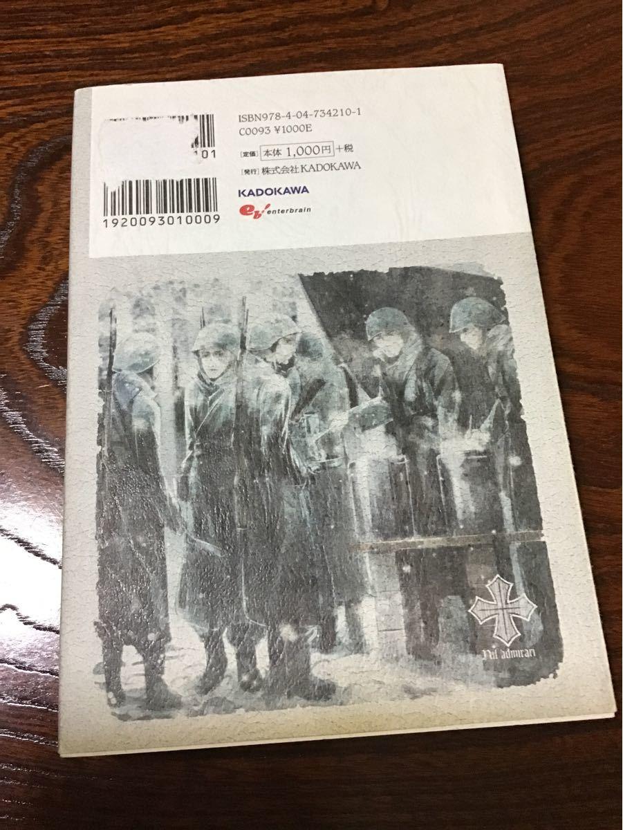 ライトノベル 幼女戦記 1〜8巻セット