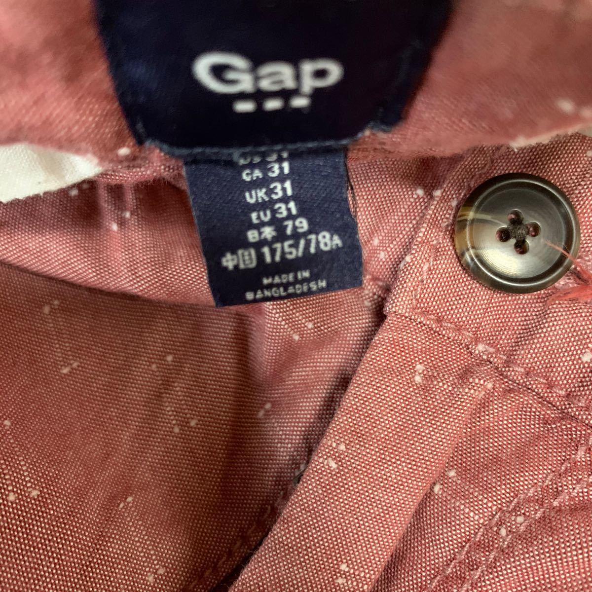 Gap メンズ パンツ ショートパンツ ハーフパンツ
