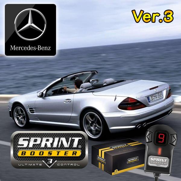 ベンツ SLクラス R230 SPRINT BOOSTER スプリントブースター SL350 SL500 SL550 SL600 SL55 SL63 RSBD451 Ver.3 新品 即日発送_画像1
