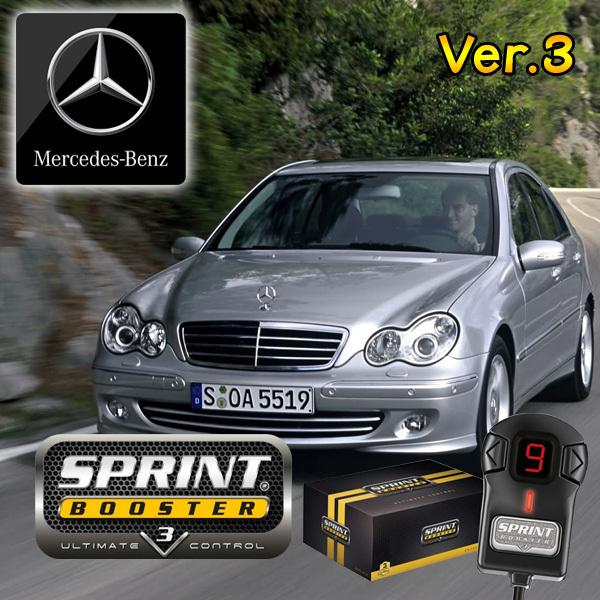 ベンツ CLSクラス W219 SPRINT BOOSTER スプリントブースター CLS350 CLS500 CLS550 CLS55 CLS63 RSBD451 Ver.3 新品 即日発送_画像1