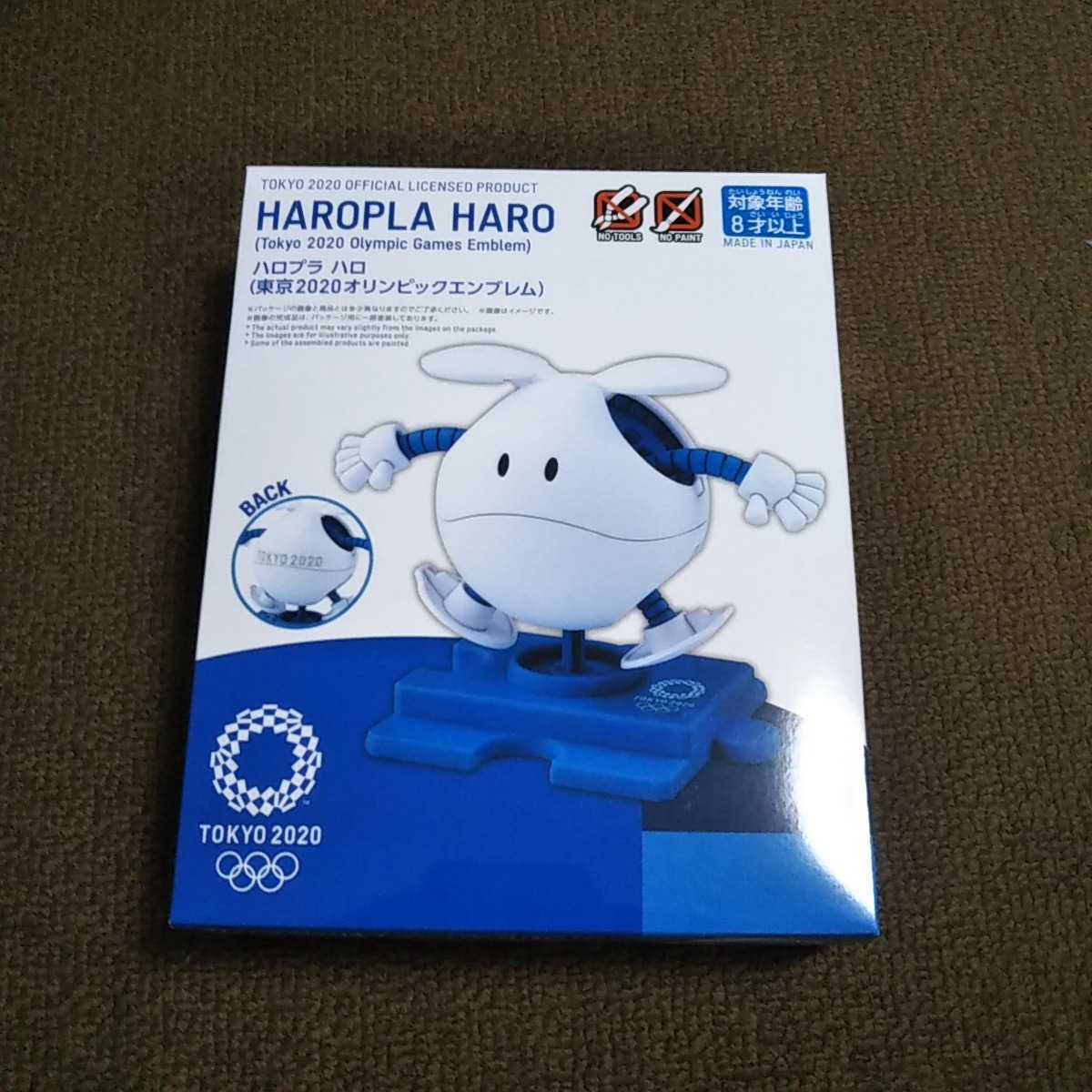 送料無料 ハロプラ ハロ 東京2020オリンピックエンブレム、パラリンピックエンブレム 2個セット_画像2