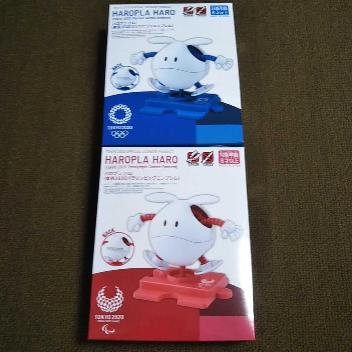 送料無料 ハロプラ ハロ 東京2020オリンピックエンブレム、パラリンピックエンブレム 2個セット_画像1