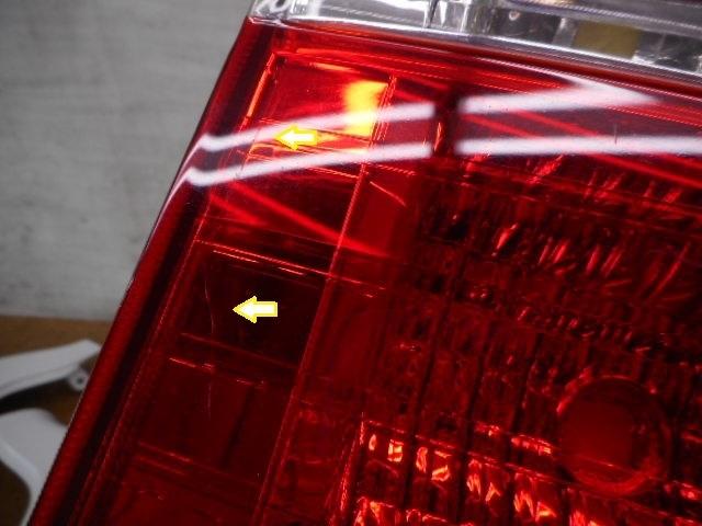 エアウェイブ GJ1/GJ2 テールランプ 左 フィニッシャーランプ付/KOITO 220-22591 中古品[H309-TL1021]_画像5