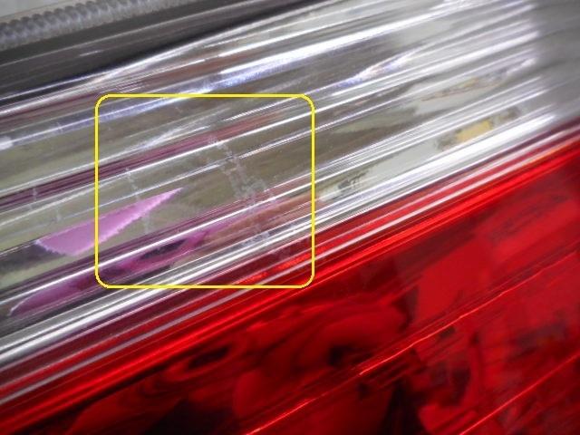 エアウェイブ GJ1/GJ2 テールランプ 左 フィニッシャーランプ付/KOITO 220-22591 中古品[H309-TL1021]_テールクリア剥がれ