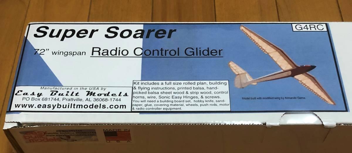"【RCグライダー】Easy Built製RC Super Soarer(翼長:72""=1830mm)・・・2"