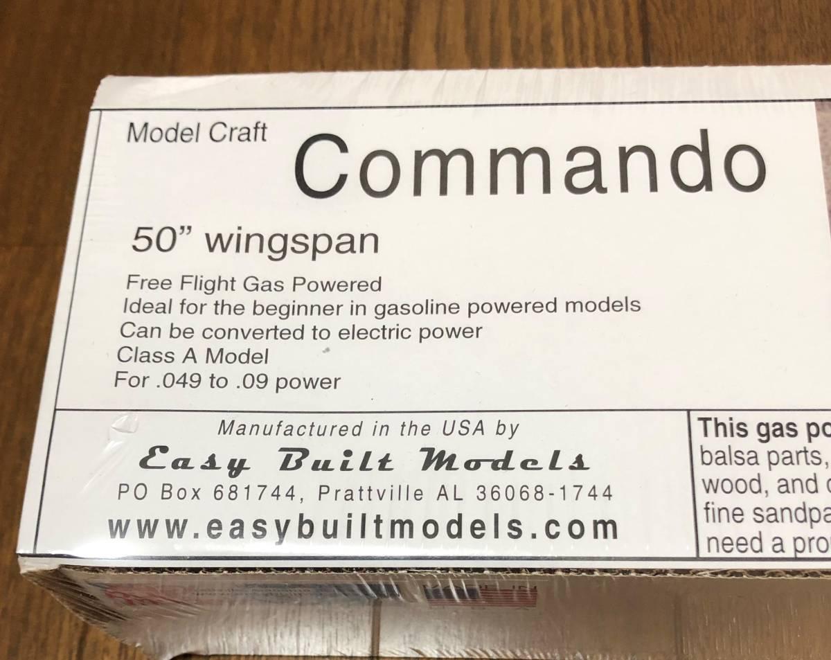 """【エンジン動力機】Easy Built製Original Commando(翼長:50""""=1270mm)・・・2"""